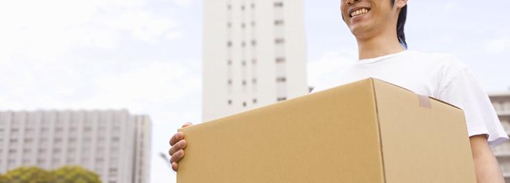 弘前の不動産会社 サンライズ建設株式会社では引越しも一緒に申し込める